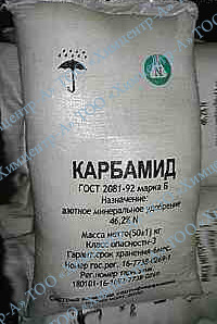 гипохлорид натрия сухой: